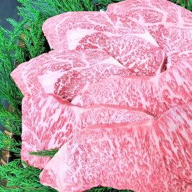【ふるさと納税】飛騨市推奨特産品 こだわり『山勇飛騨牛』の4等級のサーロインとリブロースのステーキ食べ比べ[K0007]