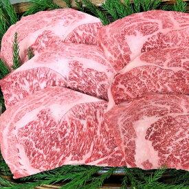 【ふるさと納税】飛騨市推奨特産品 こだわり『山勇飛騨牛』の5等級と4等級のリブロースステーキの食べ比べ[K0010]