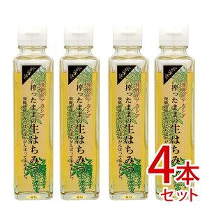 【ふるさと納税】飛騨産 搾ったままの生はちみつ アカシアはちみつ 4本(200g×4)国産 蜂蜜