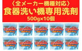 【ふるさと納税】自動食器洗い洗剤セット [0114]