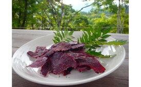 【ふるさと納税】[ジビエ]日本鹿の干し肉 90g [0128]