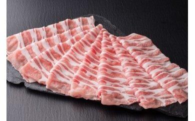【ふるさと納税】飛騨納豆喰豚ロースしゃぶしゃぶセット飛騨納豆喰豚ロース 840g
