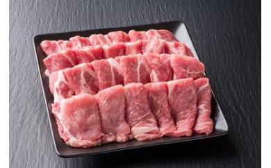 【ふるさと納税】飛騨納豆喰豚肩ロース焼肉・生姜焼き用セット飛騨納豆喰豚肩ロース 980g