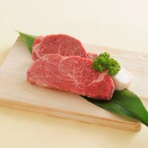 【ふるさと納税】飛騨牛ももステーキ