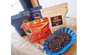 【ふるさと納税】 新鮮煎りたてコーヒー豆セット200g×4種 珈琲 コーヒー コーヒー豆 ギフト 贈り物 自家焙煎 緑の館
