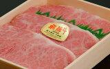 【ふるさと納税】サーロインステーキ900g