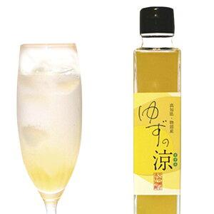 【ふるさと納税】ゆずの涼 200ml (箱2本入) 【果実飲料・ジュース】