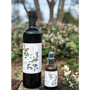 【ふるさと納税】ハリヨの柿酢生搾り(720&100) 【調味料】