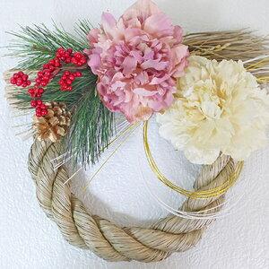 【ふるさと納税】迎春紅梅しめ飾り(3) 【植物・チケット・入場券・優待券・植物】
