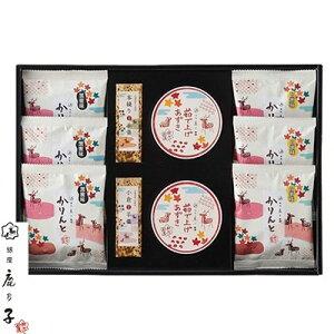 【ふるさと納税】銀座鹿乃子 和菓子詰め合わせ【1100531】