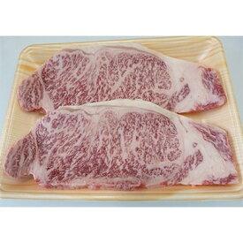 【ふるさと納税】A5等級飛騨牛/サーロインステーキ用約400g(1枚約200g×2枚)【1100895】
