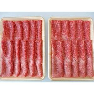 【ふるさと納税】A5等級飛騨牛/赤身肉すき焼き・しゃぶしゃぶ用約1kg モモ又はカタ肉(約500g×2パック)【1100899】