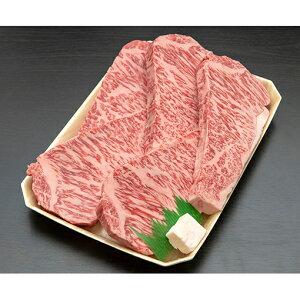 【ふるさと納税】飛騨牛最高5等級 厚切りロースステーキ用 300g×5枚 【ロース・お肉・牛肉・ステーキ】