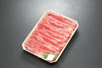 【ふるさと納税】Bー1飛騨牛モモ・カタすき焼き・しゃぶしゃぶ用