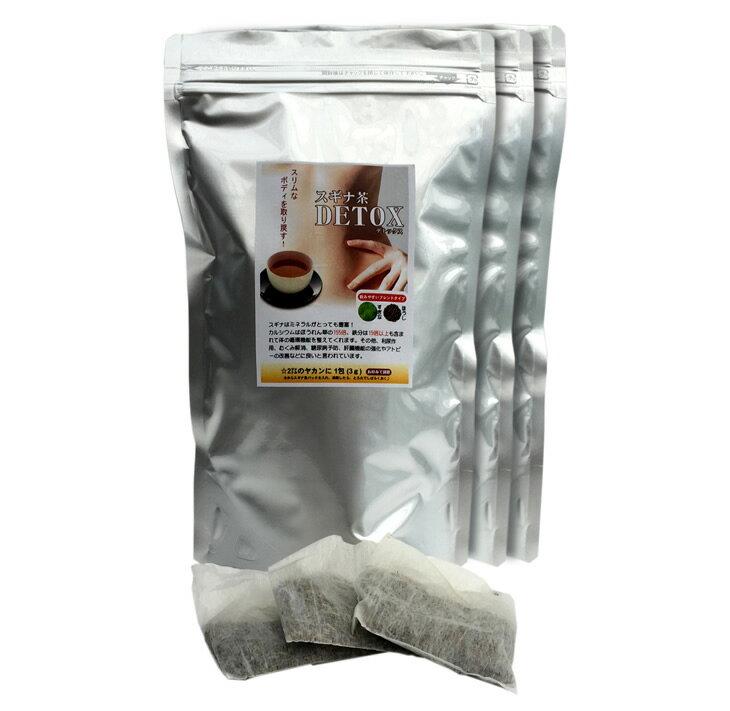 【ふるさと納税】スギナ茶(美からだ茶)