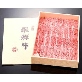 【ふるさと納税】飛騨牛 カルビ焼肉600g