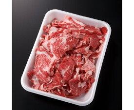 【ふるさと納税】飛騨牛 コマ切れ(解凍) 1kg