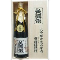 【ふるさと納税】B-3美濃菊大吟醸中汲み原酒720ml