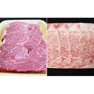 【ふるさと納税】飛騨牛4等級以上豪華贅沢ステーキセット 【牛肉・お肉】