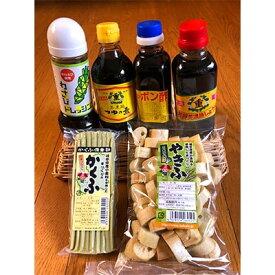 【ふるさと納税】神戸町の特産品『ごうどブランド』詰め合わせセット(小)【1048753】