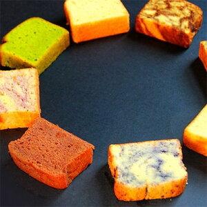 【ふるさと納税】超低糖・糖質1g以下しかもグルテンフリー8種のパウンドケーキ16個と飲みやすいハーブティーのセット【1051931】