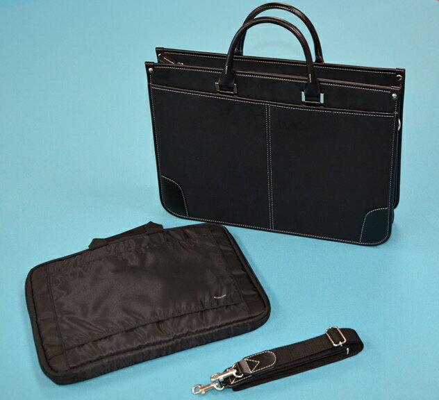 【ふるさと納税】B4ビジネスバッグ