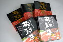 【ふるさと納税】飛騨牛カレー3個・シチュー2個セット