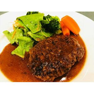 【ふるさと納税】鹿肉100%ハンバーグ 5個入り 【お肉・ハンバーグ・鹿肉ハンバーグ・鹿肉・鹿・ヘルシー】