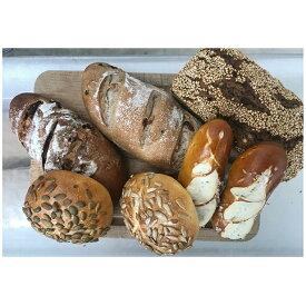 【ふるさと納税】ドライフルーツたっぷりドイツパンセット5種7個入り 【パン・オーガニック・有機】