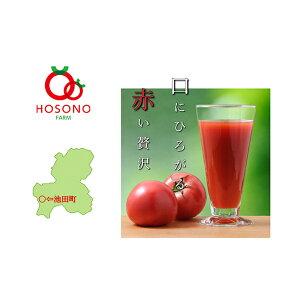 【ふるさと納税】いけトマジュース 【果汁飲料・野菜飲料・トマトジュース・野菜・トマト】