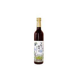 【ふるさと納税】ブルーベリーリキュール1本 【洋酒・リキュール類・お酒・リキュール】