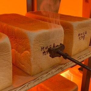 【ふるさと納税】【6ヶ月定期便】高級旨食パン2斤×2本 ラスク付 【定期便・パン・お菓子・ラスク】