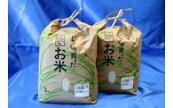 富加町のお米『コシヒカリ・ハツシモ』(精米)各3kg