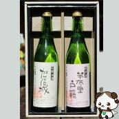 純米酒「半布里戸籍」・本醸造酒「加治田城」2本セット