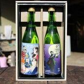 本醸造酒「夕雲の城」720ml×2本セット