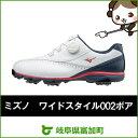 【ふるさと納税】ミズノ ワイドスタイル002ボア ゴルフシューズ メンズ 【ホワイト×...
