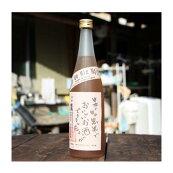 【ふるさと納税】富加町で採れた古代米で造った「黒米酒」720ml×1本
