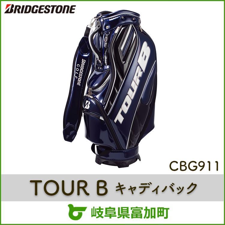 【ふるさと納税】TOUR BキャディバックCBG911【ネイビー】