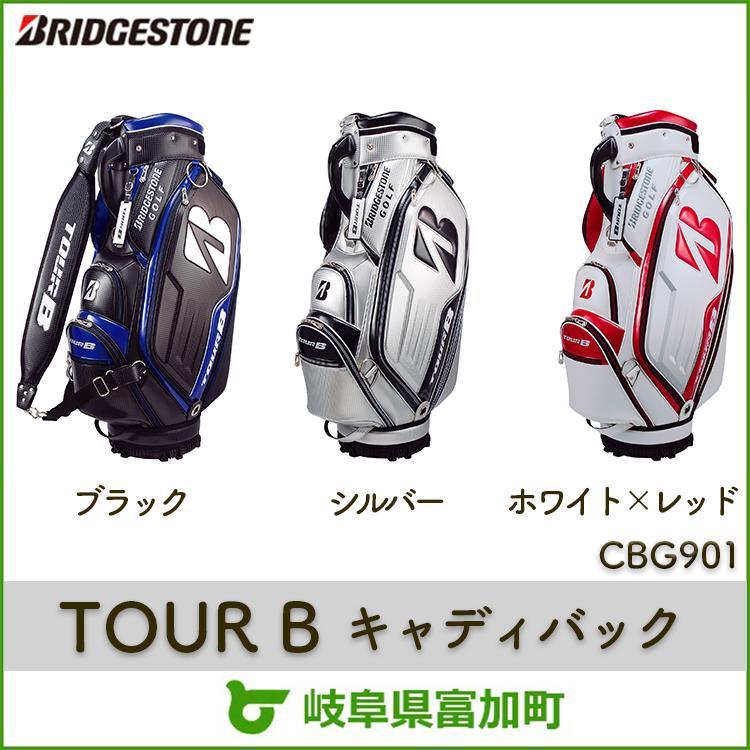 【ふるさと納税】TOUR B キャディバック CBG901