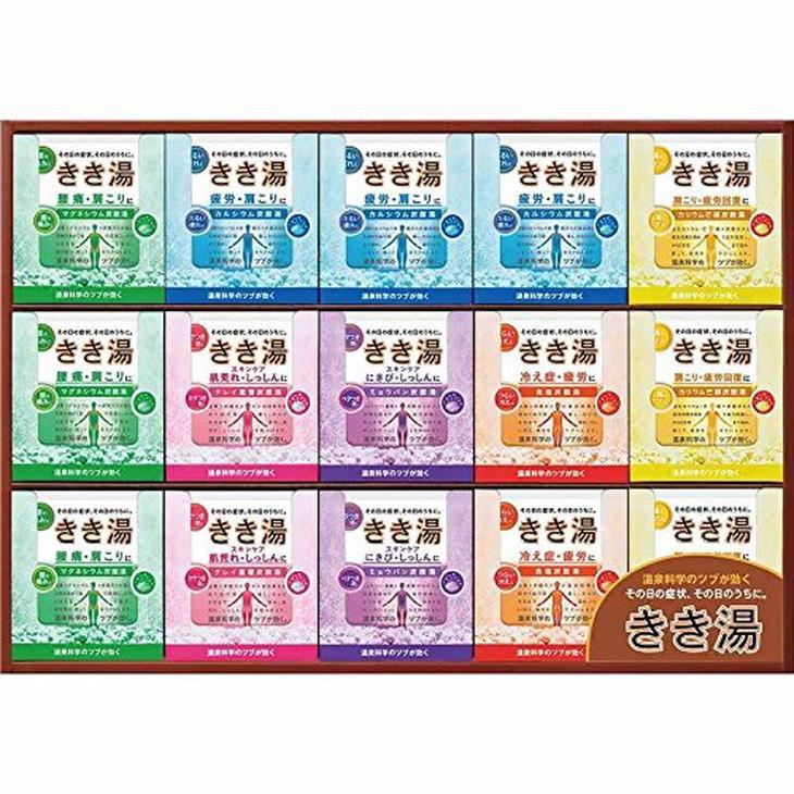【ふるさと納税】バスクリン きき湯セット(KKY−50C)