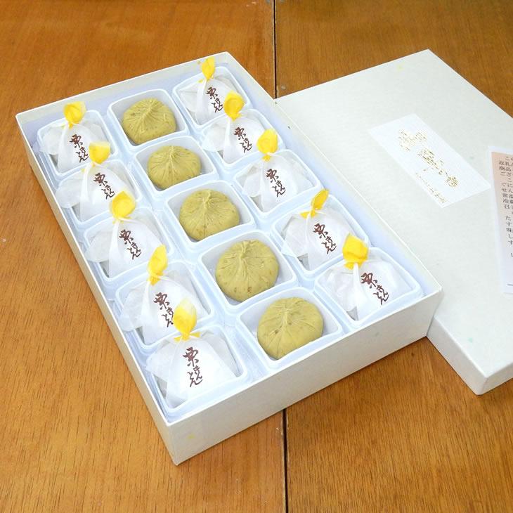 【ふるさと納税】期間限定!地元産栗の栗きんとん15個入り 和菓子工房 松栄堂謹製の栗きんとんを冷凍にて発送いたします。