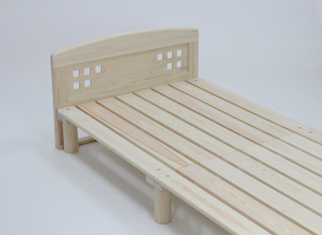 【ふるさと納税】東濃ひのきを100%使用したベッド【こまど(シングル)】