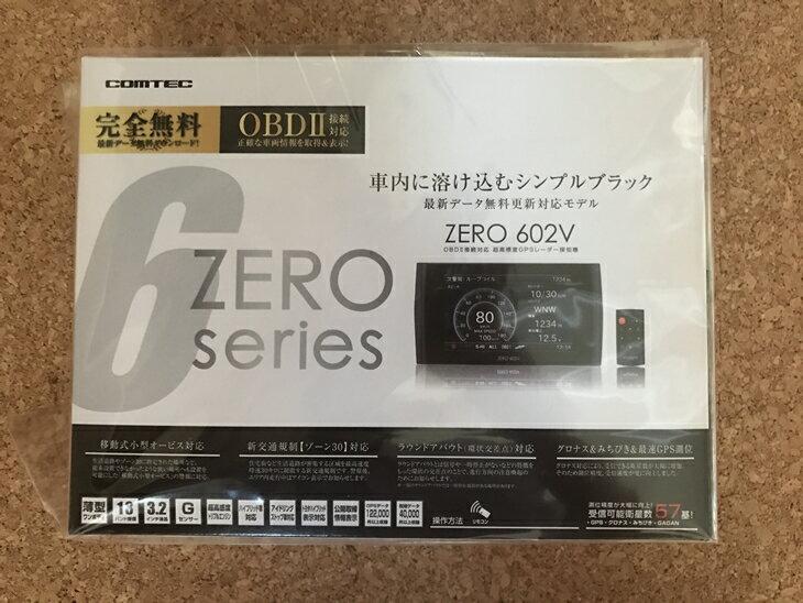 【ふるさと納税】レ−ダ−探知機COMTEC ZERO 602V