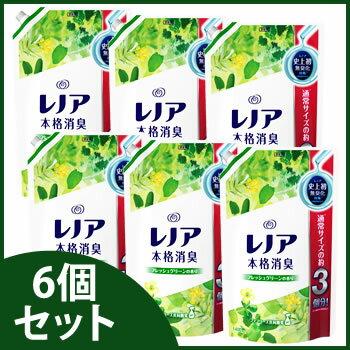 【ふるさと納税】レノア本格消臭 フレッシュグリーンの香り 詰替用 超特大(1.4L)