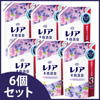 【ふるさと納税】レノア本格消臭 リラックスアロマの香り 詰替用 超特大(1.35L)