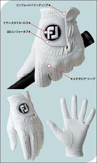 【ふるさと納税】フットジョイグローブ ピュアタッチ 左手装着用(ホワイト3枚セット)