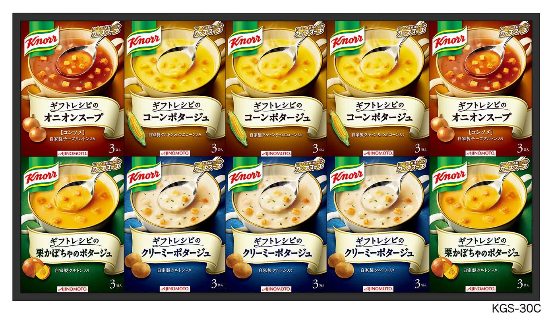 【ふるさと納税】味の素 クノールスープギフト