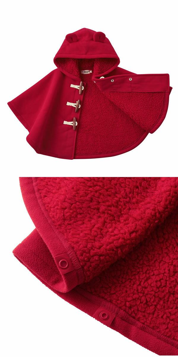 【ふるさと納税】 ミキハウス(ホットビスケッツ)フリースボンディング ダッフルマント フリー(70cm-90cm)(赤)