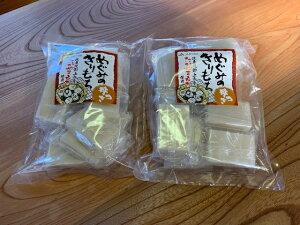 ※ブランドもち米岐阜県産切り餅 2パック