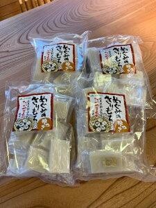 ※ブランドもち米岐阜県産切り餅 4パック